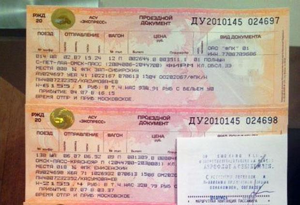 Цена билета на самолет хабаровск москва прямой рейс